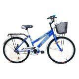 ราคา Turbo Bicycle จักรยาน รุ่น Wish 24 สีน้ำเงิน ใหม่