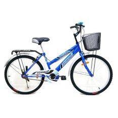 ส่วนลด Turbo Bicycle จักรยาน รุ่น Wish 24 สีน้ำเงิน Turbo กรุงเทพมหานคร