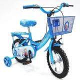 ราคา Turbo Bicycle จักรยานรุ่น Frozen 12 สีฟ้า Turbo