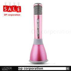 ทบทวน Tuxun K068ไมโครโฟน Mobile Phone Karaoke Condenser Wireless Bluetooth Microphone Pink