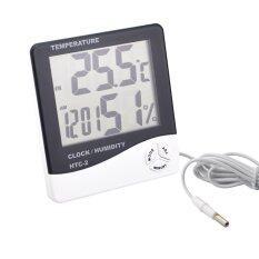 Twilight เครื่องวัดอุณหภูมิ เทอร์โมมิเตอร์แบบมีสาย รุ่น Htc2 สีขาว ถูก