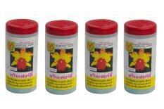 ราคา Twinfirty Fertilizer ปุ๋ยเกล็ด อาหารเสริมต้นไม้ 21 21 21 B1 100 กรัม 4 ขวด สีเหลือง เป็นต้นฉบับ