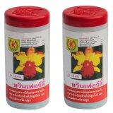 ราคา Twinfirty Fertilizer ปุ๋ยเกล็ด อาหารเสริมต้นไม้ 10 52 17 100 กรัม 2 ขวด สีแดง Twinfirty เป็นต้นฉบับ