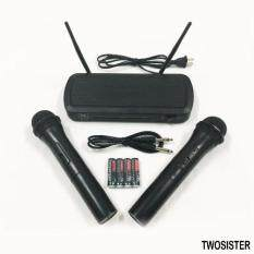ขาย Twosister ไมโครโฟน Microphone ไมค์ลอย ร้องเพลง Pk 767 Black ผู้ค้าส่ง