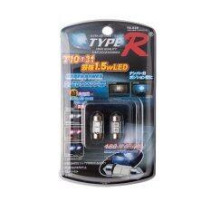 ซื้อ Type R ไฟเพดานสีขาว T10 Tr 628W ใหม่
