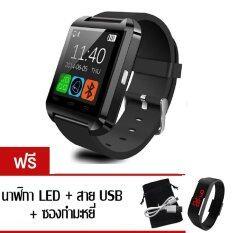 U Watch Bluetooth Smart Watch รุ่น U8 (Black) ฟรี นาฬิกา LED + ซองกำมะหยี่ + สาย USB