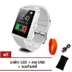 ราคา U Watch Bluetooth Smart Watch รุ่น U8 White ฟรี นาฬิกา Led ซองกำมะหยี่ สาย Usb Uwatch ใหม่