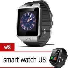 ขาย U Watch นาฬิกาโทรศัพท์ รุ่น A9 Phone Watch Silver ฟรี Smart Watch U8 Black ออนไลน์