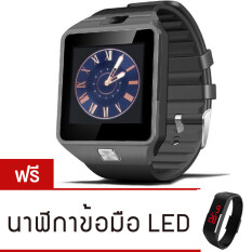 U Watch นาฬิกาโทรศัพท์ Smart Watch รุ่น A9 Phone Watch (Black) แถมฟรี นาฬิกา LED ระบบสัมผัส (คละสี)