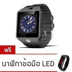 U Watch นาฬิกาโทรศัพท์ Smart Watch รุ่น A9 Phone Watch (Black)แถมฟรี นาฬิกา LED ระบบสัมผัส (คละสี)