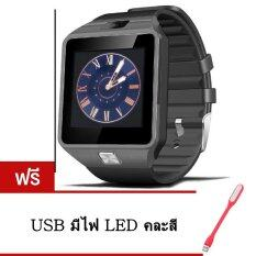 U Watch นาฬิกาโทรศัพท์ Smart Watch รุ่น A9 Phone Watch (Black)แถมฟรี USB มีไฟ LED(คละสี)