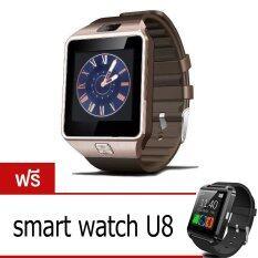 ราคา U Watch นาฬิกาโทรศัพท์ Smart Watch รุ่น A9 Phone Watch Gold ฟรี Smart Watch U8 Black ออนไลน์