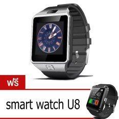 ราคา U Watch นาฬิกาโทรศัพท์ Smart Watch รุ่น A9 Phone Watch Silver ฟรี Smart Watch U8 Black ใน Thailand