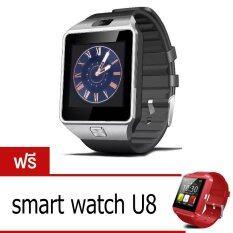 U Watch นาฬิกาโทรศัพท์ Smart Watch รุ่น A9 Phone Watch (Silver) ฟรี  smart watch U8(red)