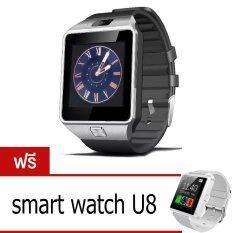 U Watch นาฬิกาโทรศัพท์ Smart Watch รุ่น A9 Phone Watch Silver ฟรี Smart Watch U8 White เป็นต้นฉบับ