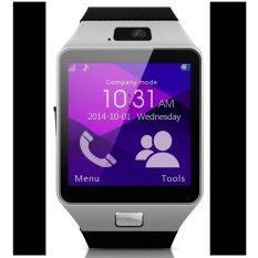 U Watch นาฬิกาโทรศัพท์Smart Watchรุ่นDZ09 Phone Watch (Silver)