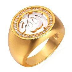 ทบทวน ที่สุด U7 อัลลอฮ์สองโทนสีทองลูกบาศก์แหวนเพทาย