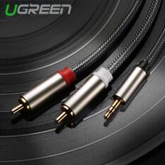 ราคา Ugreen 3 5มมไป 2Nสายไนลอนถักเครื่องเสียงไฮไฟเสียงที่อาร์ซีเอสายรองเข้ากันได้กับNmp3 4 มือถือ Ipod 1 5แผ่น Ugreen จีน