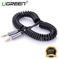 ราคา Ugreen Coiled 3 5Mm Stereo Jack Audio Cable 2M Black จีน