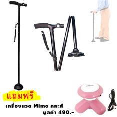 ซื้อ Ultimate Cane Magic Cane ไม้เท้าช่วยเดิน ไม้ช่วยพยุงเดิน พับได้ ดำ แถมฟรี เครื่องนวด Mino ขนาดพกพา ออนไลน์