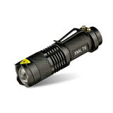 ขาย Ultrafire ไฟฉายชาร์จซูม Xml T6 เลนส์ขยาย ถูก ใน กรุงเทพมหานคร