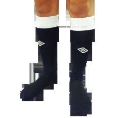 ราคา Umbro ถุงเท้า กีฬา ฟุตบอล อัมโบร Football Sock 8241 Nvy 180 1 คู่