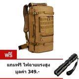 ราคา Uni กระเป๋าเป้เดินทาง กระเป๋าสะพายหลัง กระเป๋าเดินป่า 50 ลิตร สีทราย ราคาถูกที่สุด