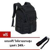 ซื้อ Uni กระเป๋าเป้เดินทาง กระเป๋าสะพายหลัง กระเป๋าเดินป่า Gear สีดำ ใหม่
