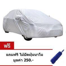 Uni ผ้าคลุมรถ ผ้าคลุมรถกระบะ ผ้าคลุมรถยนต์ สำหรับ ฟอร์ด โฟกัส เป็นต้นฉบับ