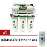 ราคา Uni Pure Green เครื่องกรองน้ำ 6 ขั้นตอน รุ่น Uf Uv 01 ไมครอน สีขาว แถมฟรี เครื่องกรองน้ำแร่ ขนาด 20 ลิตร เป็นต้นฉบับ Uni Pure