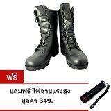 ราคา Uni รองเท้าคอมแบท รองเท้าเดินป่า รองเท้าทหาร รองเท้าปีนเขา สีดำ Free ไฟฉายแรงสูง ใหม่ล่าสุด