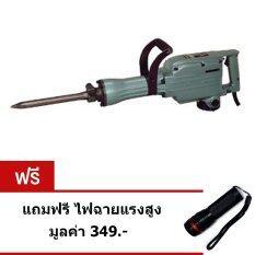 ซื้อ Uni สว่านเจาะปูน เครื่องเจาะ ขนาดใหญ่ 15 โล 65 A ถูก ใน ไทย
