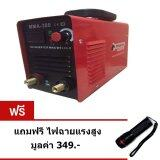 ซื้อ Uni ตู้เชื่อมไฟฟ้า เครื่องเชื่อม ตู้เชื่อมอินเวอร์เตอร์ Mma 300 Uni เป็นต้นฉบับ