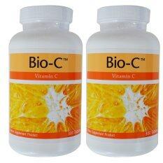 ราคา Unicity Bio C ยูนิซิตี้ ไบโอซี 2 กระปุก ราคาถูกที่สุด