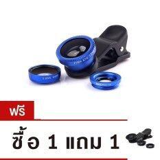 ขาย Universal Clip Lens 3 In 1 เลนส์ถ่ายภาพสำหรับ Smartphone และ Tablet Blue ซือ 1 แถม 1 ออนไลน์