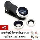 ขาย Universal Clip Lens 3 In 1 เลนส์ถ่ายภาพสำหรับ Smartphone และ Tablet สีเงิน แถมฟรี ตัวยึดโทรศัพท์กันร่วงแบบแหวน คละสี 1 ชิ้น Universal Clip Lens เป็นต้นฉบับ
