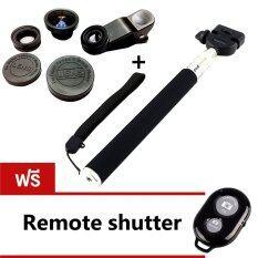 Universal clip lens 3 in1 เลนส์มือถือ (สีดำ) + Monopod Selfie Z07-1 (สีดำ) แถมฟรี Remote Shutter (สีดำ)