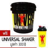 ขาย ซื้อ ออนไลน์ Bp Muscle Universal Nutrition Ultra Whey Pro Chocolate 16 Lbs เวย์โปรตีน รสช๊อคโกแลต ฟรี Universal Shaker มูลค่า 300 บาท