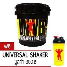 โปรโมชั่น Bp Muscle Universal Nutrition Ultra Whey Pro Chocolate 16 Lbs เวย์โปรตีน รสช๊อคโกแลต ฟรี Universal Shaker มูลค่า 300 บาท ไทย
