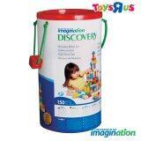 ซื้อ Universe Imagination 150 Pcs Block In Bucket ถูก ใน กรุงเทพมหานคร