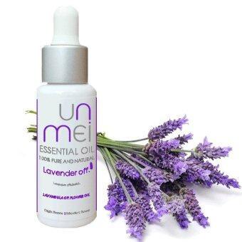 Unmei น้ำมันหอมระเหยลาเวนเดอร์ (lavender essential oil) บริสุทธิ์ 100% และอินทรีย์