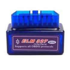ราคา ราคาถูกที่สุด อุปกรณ์ตรวจสอบสถานะรถยนต์ Obd Ii