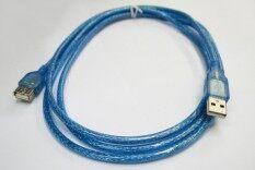 ราคา Usb Cable 1 5M V2 M F สายต่อยาว 5เมตร สีฟ้า ที่สุด