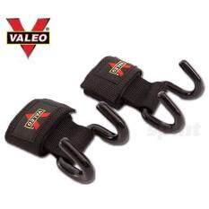 ราคา Valeo สแตรปส์รัดข้อมือยกน้ำหนัก แบบมีตะขอ รุ่น Weight Lifting Hooks 1คู่ สีดำ ออนไลน์