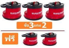 ขาย Vauko Kleva Sharp ที่ลับมีด อุปกรณ์ลับของมีคม กรรไกร รุ่น Kv 901 3 2 สีดำ แดง ซื้อ 3 แถม 2 กรุงเทพมหานคร