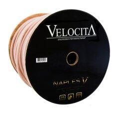 ขาย ซื้อ Velocita Speaker Cable สายลำโพงตัดแบ่งตัดรุ่น Naples V 2 0M ไทย