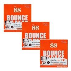 ซื้อ Ver 88 Bounce Up Pack Spf50 Pa แป้งดินน้ำมัน Ver88 3 กล่อง ออนไลน์