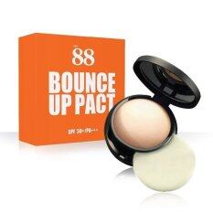 Ver 88 Bounce Up Pact Spf50 Pa แป้งดินน้ำมัน 12G ถูก