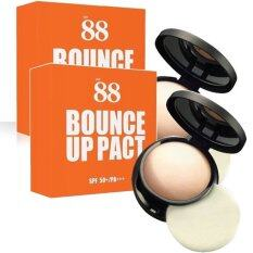 ส่วนลด Ver 88 Bounce Up Pact Spf50 Pa แป้งดินน้ำมัน 2 ชิ้น Ver 88 Bounce Up Pact กรุงเทพมหานคร