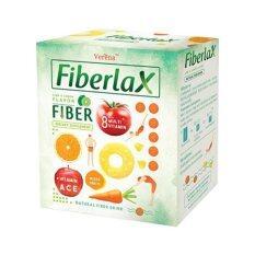 ราคา Verena Fiberlax เวอรีน่า ไฟเบอร์แล็กซ์ 10 ซอง ใหม่ล่าสุด